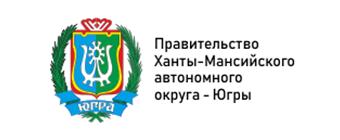 Правительство Ханты-Мансийского автономного округа — Югры